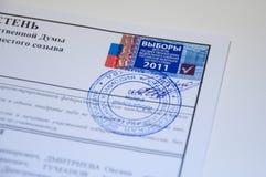 Wahlstimmzettel Lizenzfreies Stockfoto