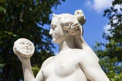 wahrheit Garten am Sommer St Petersburg Russland Lizenzfreie Stockfotos