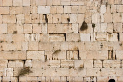 The Wailing Wall Stock Photography