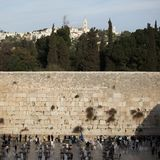 Wailing Wall Stock Image