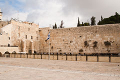 Wailing Wall, also named Western Wall or Kotel Royalty Free Stock Image