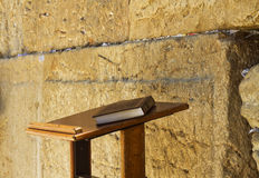 Wailing Wall . Stock Image