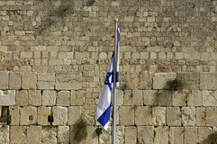 The Wailing Wall, Jerusalem, Israel Stock Photos
