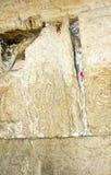 Wailing Wall Jerusalem Israel Royalty Free Stock Photo