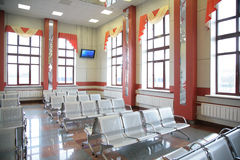 Waiting hall Royalty Free Stock Image