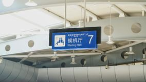 Waiting Hall Sign with Chinese and Tibet language royalty free stock photo
