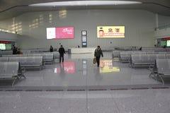 The waiting hall of  wuhu raiway station(anhui) Stock Photos
