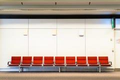 Waiting area Stock Photography