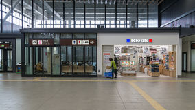Waiting room and convenience store in Shin-Hakodate-Hokuto station. Stock Images