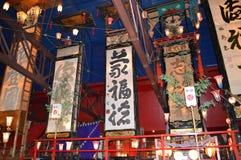 Wajima Kiriko Art museum Stock Images