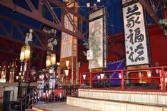 Wajima Kiriko Art museum Stock Photography