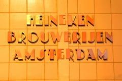 Wakacje Amsterdam i piwo haineken Zdjęcie Royalty Free