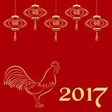 Wakacje karciany Chiński nowy rok i wiosna festiwal Złociści lampiony z charakterami na czerwonym tle Kogut jako symbol 2 royalty ilustracja