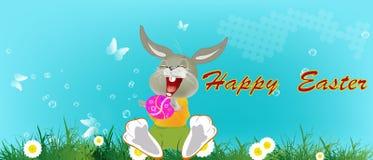 Wakacyjny Easter royalty ilustracja