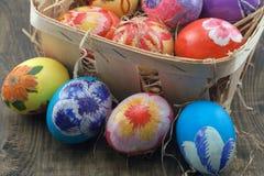 Wakacyjny Easter Obrazy Royalty Free