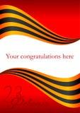 Wakacyjny kartka z pozdrowieniami na obrońcy Fatherland dzień Luty 23 Obrazy Royalty Free