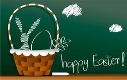 Wakacyjny tło z Wielkanocnymi dekoracjami ilustracja wektor