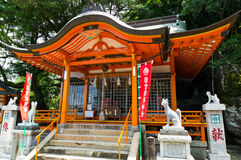 Wakamiya Inari Shrine in Nagasaki, Japan. Wakamiya Inari Shrine is located near the Old Kameyama Shachu. It was also called Kinno Inari around the Meiji Royalty Free Stock Photos