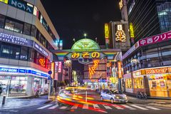 Wakayama, Japan Nightlife District Stock Photo