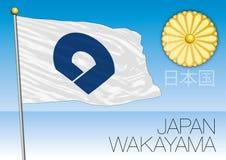 Wakayama prefecture flag, Japan Royalty Free Stock Image