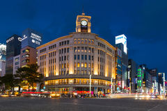 Wako Department Store in Ginza - Tokyo Royalty Free Stock Image