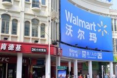 Wal-mart and kfc Stock Photos