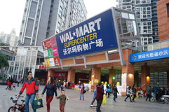 WAL-MART shopping mall Stock Images