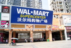 Wal-mart shopping plaza. October 18, 2011, shenzhen baoan wal-mart shopping square, near the stadium in baoan royalty free stock photo