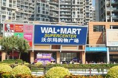 WAL-MART shopping plaza Royalty Free Stock Photo