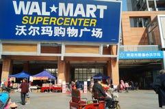 WAL-MART shopping plaza Stock Photography
