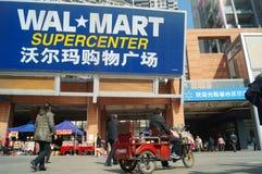 WAL-MART shopping plaza Royalty Free Stock Photography