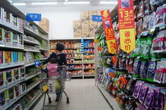 WAL-MART supermarket Stock Photo