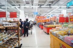 WAL-MART supermarket Royalty Free Stock Photography