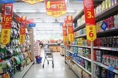 WAL-MART supermarket Royalty Free Stock Photo