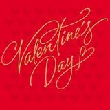 Walentynka dnia literowanie Zdjęcie Royalty Free