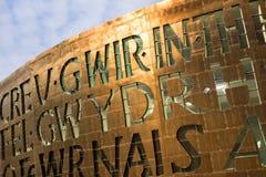 Wales milleniummitt, Cardiff Royaltyfria Bilder