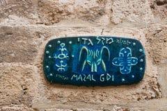 A walk along Yefet Street in Jaffa stock photos
