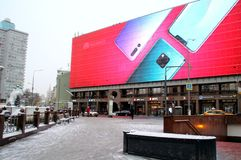 Huge advertising screen in the shopping mall. royalty free stock images