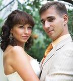 The walk of newlyweds Stock Image