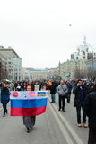 Walk of Peace, Moscow, Russia Stock Image