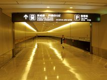 Walk way to railway station at Narita airport. Stock Photography