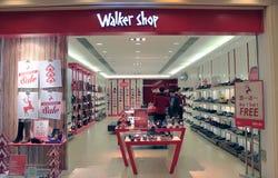 Walker shop in hong kong Stock Images