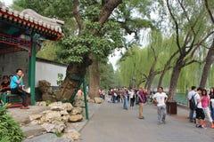 Walking in Beihai park in Beijing Royalty Free Stock Image