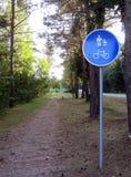 Walking and bike path Royalty Free Stock Photo