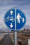 Walking and bike road sign on the seaside of the izmir. City ,Turkey Stock Images