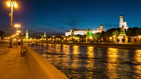 Walking down the Moscow city embankment stock video footage