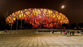 Walking outside of the National stadium Park in Beijing, China