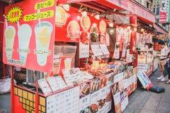 Walking street market at China Town in Kobe, Japan Royalty Free Stock Image
