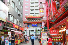 Walking street market at China Town in Kobe, Japan Stock Photos