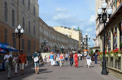 Walks on the Old Arbat in Moscow Royalty Free Stock Images